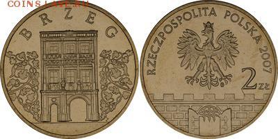 Польша юбилейка с 1964 года (пополняемая тема-каталог) - y615_200