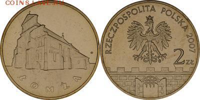 Польша юбилейка с 1964 года (пополняемая тема-каталог) - y616_200