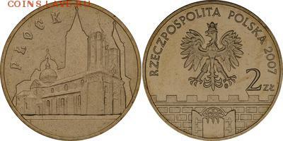Польша юбилейка с 1964 года (пополняемая тема-каталог) - y617_200