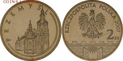 Польша юбилейка с 1964 года (пополняемая тема-каталог) - y618_200