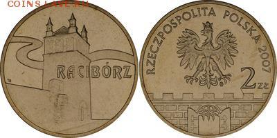 Польша юбилейка с 1964 года (пополняемая тема-каталог) - y619_200