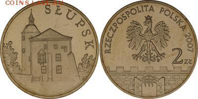 Польша юбилейка с 1964 года (пополняемая тема-каталог) - y620_200