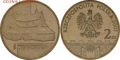 Польша юбилейка с 1964 года (пополняемая тема-каталог) - y621_200