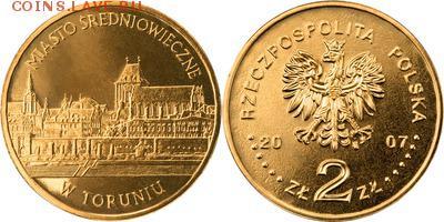 Польша юбилейка с 1964 года (пополняемая тема-каталог) - y622_200