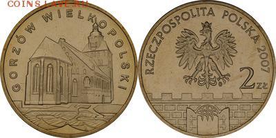 Польша юбилейка с 1964 года (пополняемая тема-каталог) - y623_200