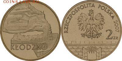 Польша юбилейка с 1964 года (пополняемая тема-каталог) - y624_200