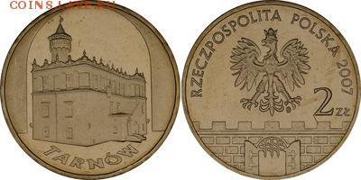 Польша юбилейка с 1964 года (пополняемая тема-каталог) - y625_200