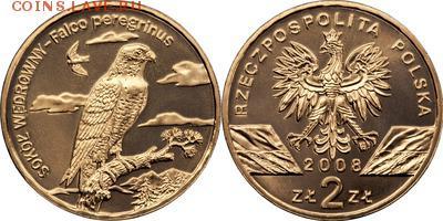 Польша юбилейка с 1964 года (пополняемая тема-каталог) - y627_200
