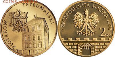 Польша юбилейка с 1964 года (пополняемая тема-каталог) - y628_200