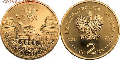 Польша юбилейка с 1964 года (пополняемая тема-каталог) - y629_200