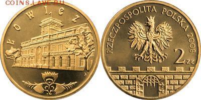 Польша юбилейка с 1964 года (пополняемая тема-каталог) - y630_200