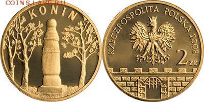 Польша юбилейка с 1964 года (пополняемая тема-каталог) - y631_200
