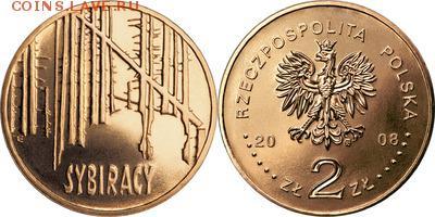 Польша юбилейка с 1964 года (пополняемая тема-каталог) - y638_200