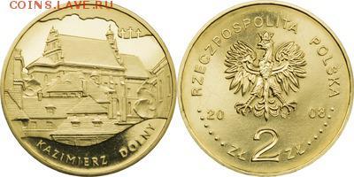 Польша юбилейка с 1964 года (пополняемая тема-каталог) - y641_200