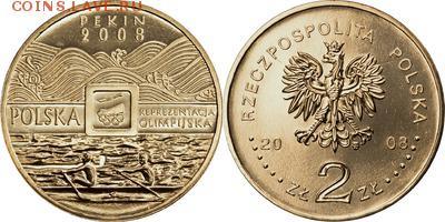 Польша юбилейка с 1964 года (пополняемая тема-каталог) - y644_200