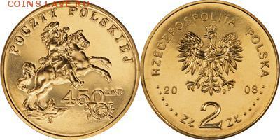 Польша юбилейка с 1964 года (пополняемая тема-каталог) - y656_200