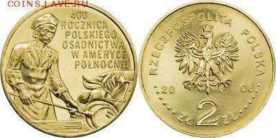 Польша юбилейка с 1964 года (пополняемая тема-каталог) - y659_200