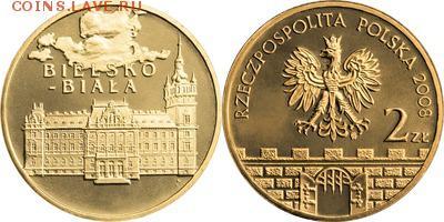 Польша юбилейка с 1964 года (пополняемая тема-каталог) - y663_200