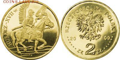Польша юбилейка с 1964 года (пополняемая тема-каталог) - y670_200
