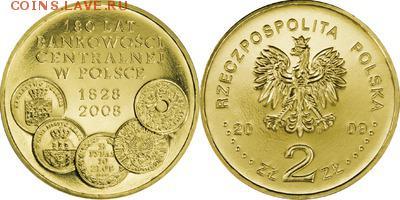 Польша юбилейка с 1964 года (пополняемая тема-каталог) - y675_200