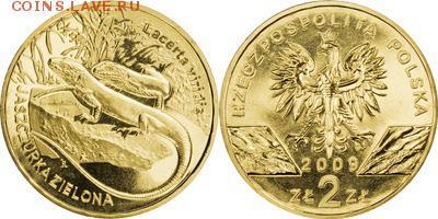 Польша юбилейка с 1964 года (пополняемая тема-каталог) - y678_200