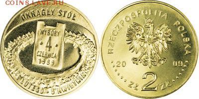 Польша юбилейка с 1964 года (пополняемая тема-каталог) - y680_200