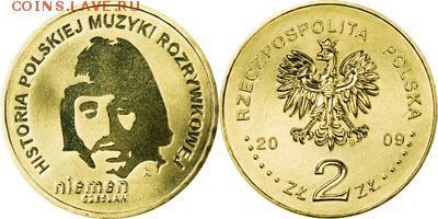 Польша юбилейка с 1964 года (пополняемая тема-каталог) - y684_200
