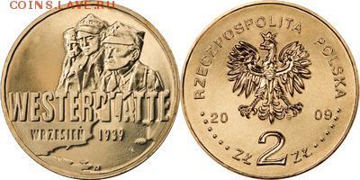 Польша юбилейка с 1964 года (пополняемая тема-каталог) - y694_200