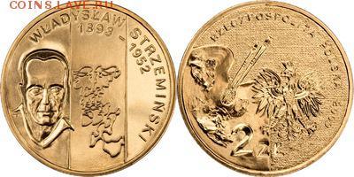 Польша юбилейка с 1964 года (пополняемая тема-каталог) - y705_200