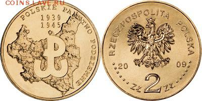 Польша юбилейка с 1964 года (пополняемая тема-каталог) - y707_200