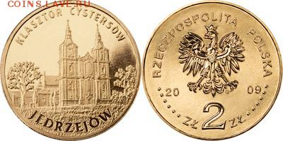 Польша юбилейка с 1964 года (пополняемая тема-каталог) - y710_200