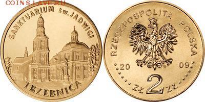Польша юбилейка с 1964 года (пополняемая тема-каталог) - y711_200