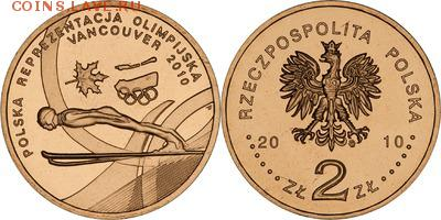 Польша юбилейка с 1964 года (пополняемая тема-каталог) - y715_200