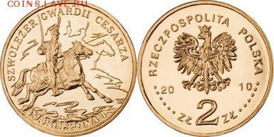 Польша юбилейка с 1964 года (пополняемая тема-каталог) - y718_200