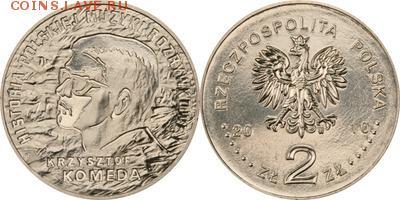 Польша юбилейка с 1964 года (пополняемая тема-каталог) - y727_200