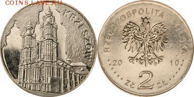 Польша юбилейка с 1964 года (пополняемая тема-каталог) - y744_200