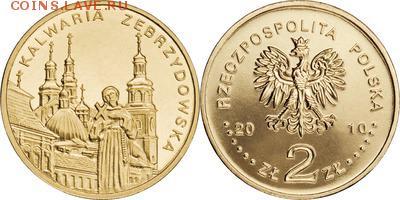 Польша юбилейка с 1964 года (пополняемая тема-каталог) - y749_200