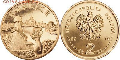 Польша юбилейка с 1964 года (пополняемая тема-каталог) - y759_200