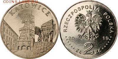 Польша юбилейка с 1964 года (пополняемая тема-каталог) - y761_200