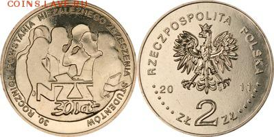 Польша юбилейка с 1964 года (пополняемая тема-каталог) - y767_200
