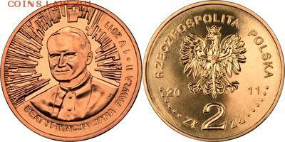 Польша юбилейка с 1964 года (пополняемая тема-каталог) - y772_200