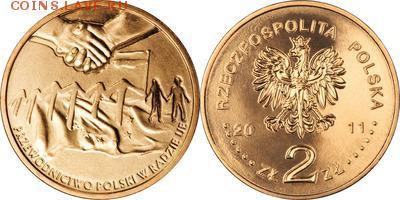 Польша юбилейка с 1964 года (пополняемая тема-каталог) - y777_200