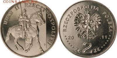 Польша юбилейка с 1964 года (пополняемая тема-каталог) - y780_200