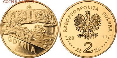 Польша юбилейка с 1964 года (пополняемая тема-каталог) - y783_200