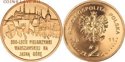 Польша юбилейка с 1964 года (пополняемая тема-каталог) - y784_200