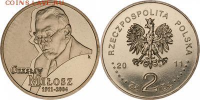 Польша юбилейка с 1964 года (пополняемая тема-каталог) - y785_200