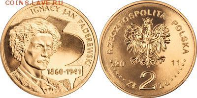 Польша юбилейка с 1964 года (пополняемая тема-каталог) - y789_200