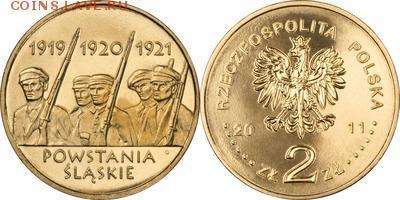 Польша юбилейка с 1964 года (пополняемая тема-каталог) - y792_200