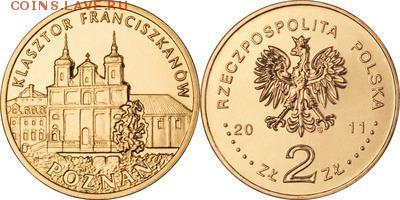 Польша юбилейка с 1964 года (пополняемая тема-каталог) - y794_200