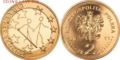 Польша юбилейка с 1964 года (пополняемая тема-каталог) - y795_200